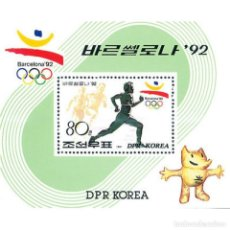 Sellos: DPR3104 KOREA 1991 MNH 25TH OLYMPIC GAMES. Lote 287520373