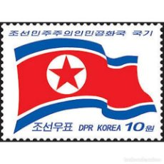 Sellos: DPR4660F KOREA 2009 MNH STATE FLAG. Lote 287521708