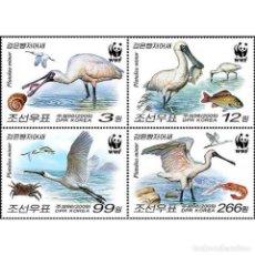 Sellos: DPR4660B-E KOREA 2009 MNH BIRDS. Lote 287521828