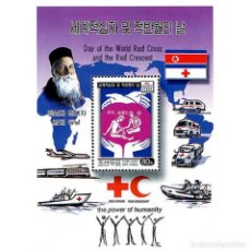 Sellos: DPR4211 KOREA 2002 MNH DAY OF PEACE. Lote 287522743