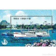 Sellos: DPR4258 KOREA 2003 MNH SHIPS. Lote 287522773