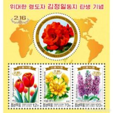 Sellos: DPR4529 KOREA 2008 MNH FLOWERS. Lote 287523718