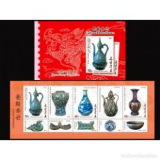 Sellos: DP190BT KOREA 2012 MNH CULTURAL HERITAGE. Lote 287527273