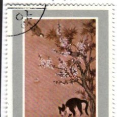 Sellos: ASIA. COREA DEL NORTE. PINTURAS DE ANIMALES. 1978 YT-1493A. USADO CON CHARNELA. Lote 288065963