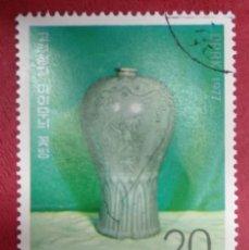 Sellos: COREA DEL NORTE 1977. JARRONES DE PORCELANA. MI:KP 1623,. Lote 288589373