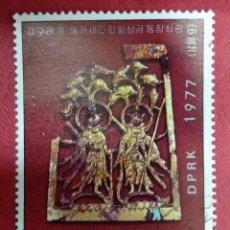 Sellos: COREA DEL NORTE 1977. RELIQUIAS CULTURALES COREANAS. YT:KP 1461,. Lote 288590583