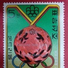 Sellos: COREA DEL NORTE 1976. JUEGOS OLÍMPICOS DE VERANO 1976 - MONTREAL (MEDALLAS)RUDOLF DOLLINGER, AUSTRIA. Lote 288597728