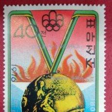 Sellos: COREA DEL NORTE 1976. JUEGOS OLÍMPICOS DE VERANO 1976 - MONTREAL (MEDALLAS)KU YONG JO, NORTH KOREA. Lote 288598303