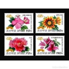 Sellos: ⚡ DISCOUNT KOREA 2010 FLOWERS MNH - FLOWERS. Lote 289961253
