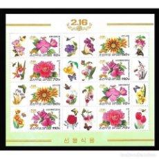 Sellos: ⚡ DISCOUNT KOREA 2010 FLOWERS MNH - FLOWERS. Lote 289961263