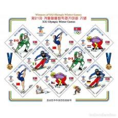 Sellos: ⚡ DISCOUNT KOREA 2010 XXI OLYMPIC WINTER GAMES WINNERS - OVERPRINT MNH - SPORT. Lote 289961333
