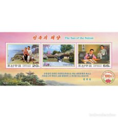 Sellos: ⚡ DISCOUNT KOREA 2010 KIM IL SUNG AS A CHILD MNH - STATE LEADERS. Lote 289961348