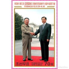 Sellos: ⚡ DISCOUNT KOREA 2010 KIM JONG IL'S VISIT TO THE PRC MNH - STATE LEADERS. Lote 289961363