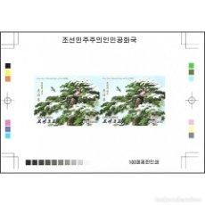Sellos: ⚡ DISCOUNT KOREA 2016 PINE MNH - TREES, IMPERFORATES. Lote 289971493