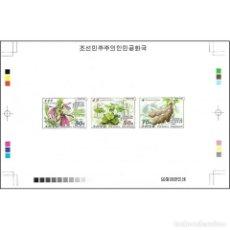 Sellos: ⚡ DISCOUNT KOREA 2016 MEDICINAL PLANTS MNH - MEDICINAL PLANTS. Lote 289971513