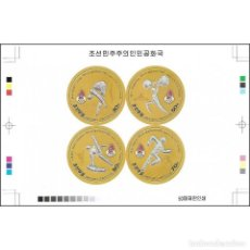 Sellos: ⚡ DISCOUNT KOREA 2016 GAMES OF THE XXXI OLYMPIAD MNH - SPORT, OLYMPIC GAMES. Lote 289971523