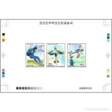 Sellos: ⚡ DISCOUNT KOREA 2016 AIR SPORTS MNH - AIRCRAFT, IMPERFORATES. Lote 289971578