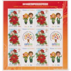 Sellos: ⚡ DISCOUNT KOREA 2016 ANTALYA INTERNATIONAL HORTICULTURAL EXHIBITION MNH - FLOWERS. Lote 289976238