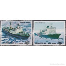 Sellos: ⚡ DISCOUNT KOREA 1984 ICEBREAKERS MNH - SHIPS, ICEBREAKER. Lote 289978183