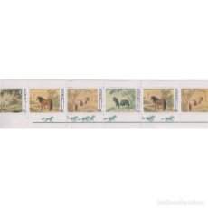 Sellos: ⚡ DISCOUNT KOREA 2002 HORSES MNH - HORSES. Lote 289985278