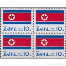 Sellos: ⚡ DISCOUNT KOREA 1994 NATIONAL FLAG MNH - FLAGS. Lote 289985658
