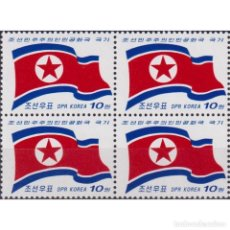 Sellos: ⚡ DISCOUNT KOREA 2009 STATE FLAG MNH - FLAGS. Lote 289985668