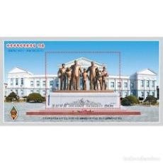 Sellos: DPR5136 KOREA 2017 MNH 70TH ANNIVERSARY OF THE MANGYONGDAE REVOLUTIONARY SCHOOL. Lote 293394073