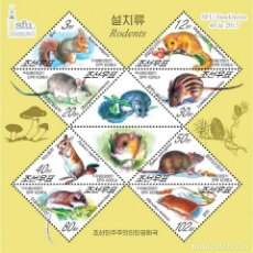 Sellos: DPR5029 KOREA 2015 MNH 40 YEARS OF STOCKHOLM DISTRICT. Lote 293394658