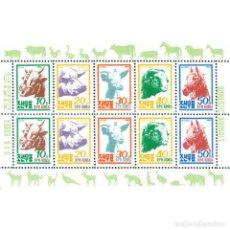 Sellos: DPR3031 KOREA 1990 MNH PETS. Lote 293394968