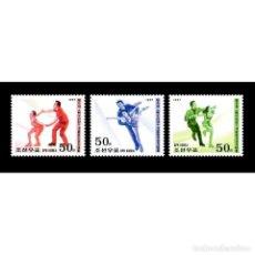 Sellos: DPR3734-6 KOREA 1997 MNH 6TH INTERNATIONAL FIGURE SKATING TOURNAMENT. Lote 293395303