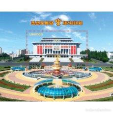 Sellos: DPR5083LSI KOREA 2016 MNH 7TH LABOR PARTY CONGRESS - NO PERFORATION. Lote 293396038