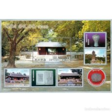 Sellos: DPR4416C KOREA 2005 MNH HISTORICAL RELICS AND REMAINS IN KAESONG. Lote 293396088