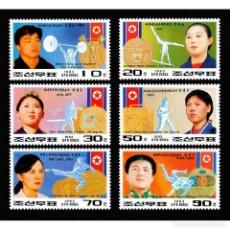 Sellos: DPR3343-8 KOREA 1993 MNH WORLD CHAMPIONS. Lote 293396663
