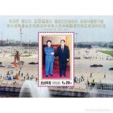 Sellos: DPR4078 KOREA 2000 MNH VISIT TO CHINA. Lote 293397298