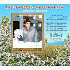Sellos: DPR4913 KOREA 2013 MNH COTTON. Lote 293397388
