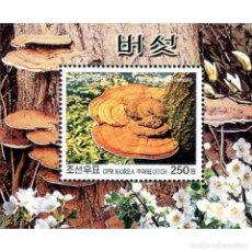 Sellos: DPR4305 KOREA 2003 MNH MUSHROOMS. Lote 293397788