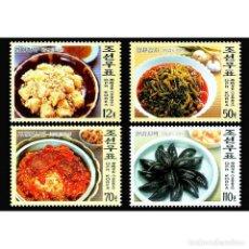 Sellos: DPR4512-5 KOREA 2007 MNH KOREAN NATIONAL FOOD. Lote 293398143