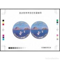 Sellos: DPR4328ASA KOREA 2004 MNH MIND GAMES. Lote 293403233