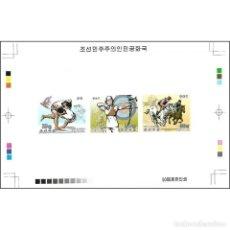 Sellos: DPR4932ASA KOREA 2014 MNH HOLIDAY GAMES. Lote 293403603