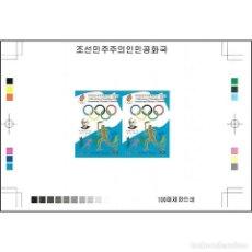 Sellos: DPR4954SA KOREA 2014 MNH 120TH ANNIVERSARY OF THE FOUNDING OF THE IOC. Lote 293403608
