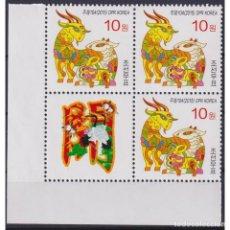 Sellos: DP4982AKB KOREA 2015 MNH YEAR OF THE GOAT. Lote 293403623