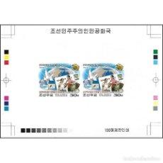 Sellos: DPR4949SA KOREA 2014 MNH 140TH ANNIVERSARY OF THE CREATION OF THE UNIVERSAL POSTAL UNION. Lote 293403628