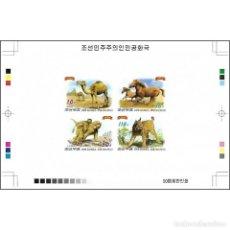 Sellos: DPR4990ASA KOREA 2015 MNH ANIMALS. Lote 293403648