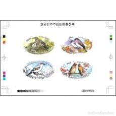 Sellos: DPR5069ASA KOREA 2016 MNH BIRDS. Lote 293403723