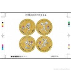 Sellos: DPR5084ASA KOREA 2016 MNH GAMES OF THE XXXI OLYMPIAD. Lote 293403743