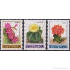 Sellos: DP4001 KOREA 1999 MNH CACTUS. Lote 293409298