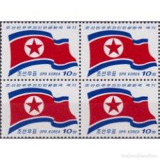 Sellos: DPR4660FKB KOREA 2009 MNH STATE FLAG. Lote 293409378