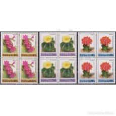 Sellos: DP4001KB KOREA 1999 MNH CACTUS. Lote 293409433