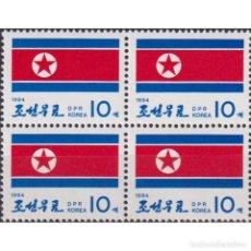 Sellos: DP3449AKB KOREA 1994 MNH NATIONAL FLAG. Lote 293410823