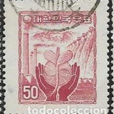 Sellos: COREA DEL SUR YVERT 191. Lote 294931813